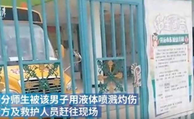 Joven rocía sosa cáustica líquida a niños de kínder en China