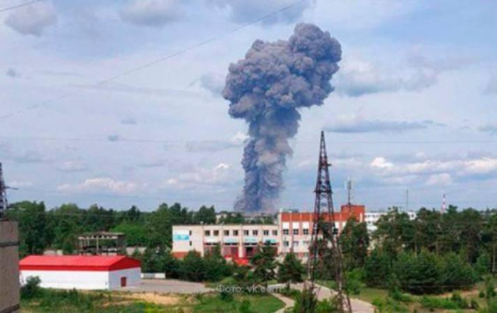 3b3ea59a9acc Explosión en una fábrica de munición en Rusia deja 42 heridos