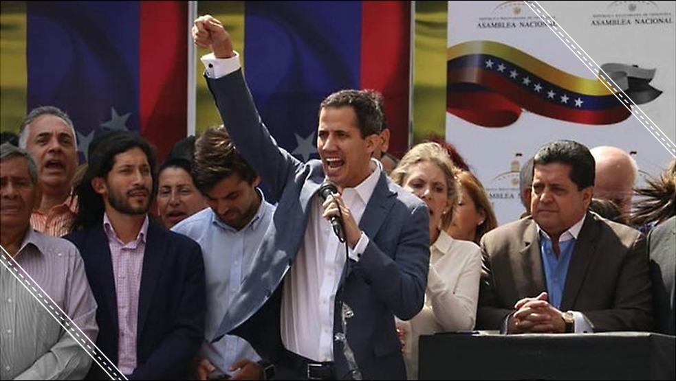 Video: ¿Es posible una transición política en Venezuela?