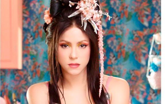 """Shakira y Anuel AA estrenan su nueva canción """"Me Gusta"""""""