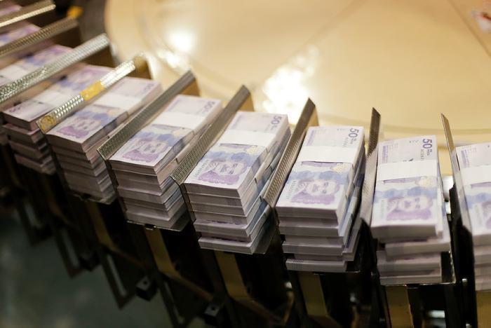 Banco de la República bajó a 5% la tasa de interés