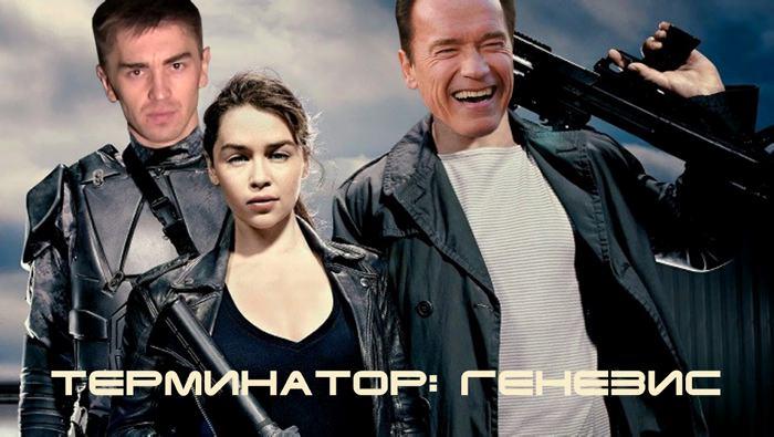 Natalia Reyes protagonizara la nueva película de 'Terminator'