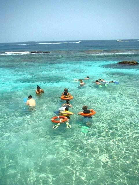 Beneplácito Por Inclusión De Las Islas Del Rosario Como