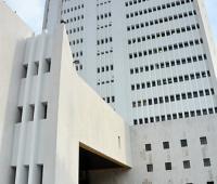 Palacio de Justicia en Cali