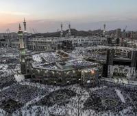 Peregrinaje en la Meca
