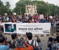 Bangladés prensa