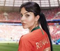 Georgina Rodríguez, novia de Cristiano Ronaldo