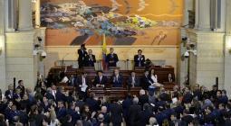 Nuevo Congreso de la República