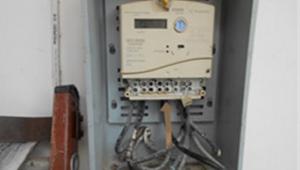 Contador de luz eléctrica