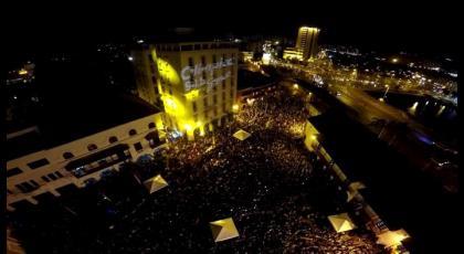 Concierto en la Plaza de La Aduana con motivo del cumpleaños 482 de Cartagena.