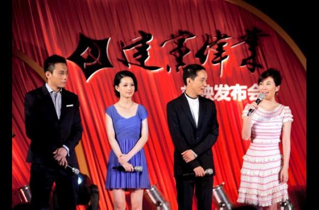 China reúne sus estrellas en el filme de propaganda