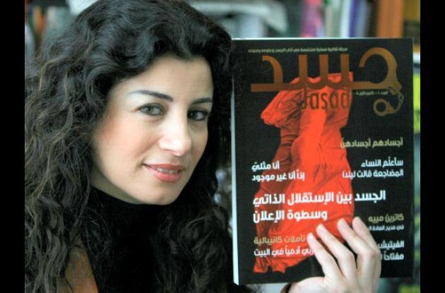 La poeta árabe Joumana Haddad