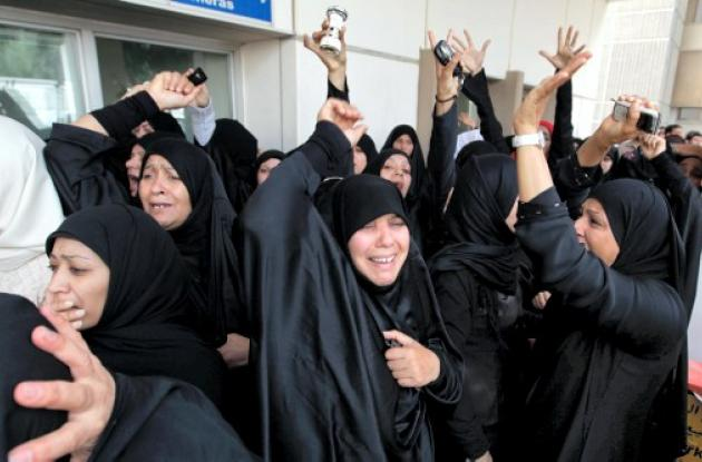 Mujeres en Bahréin