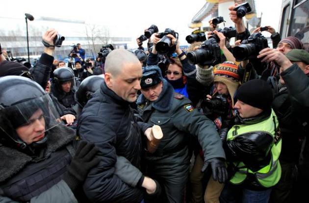 Detenidos opositores a Putin en Rusia tras manifestación