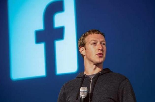 Jóvenes más ricos del mundo gracias a la Tecnología