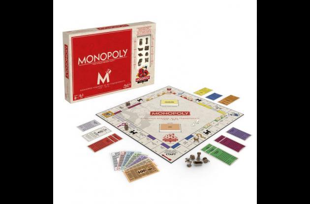 MONOPOLY 80 AÑOS