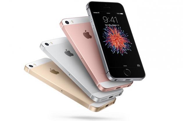 El iPhone SE viene en cuatro llamativos colores incluyendo el clásico gris satinado.