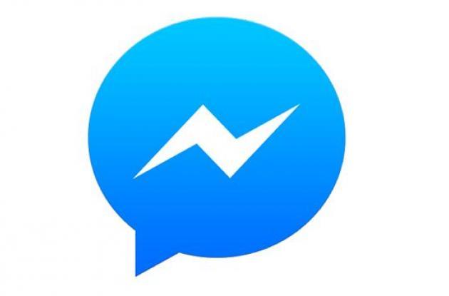 Facebook le incorpora nueva posibilidad a Messenger
