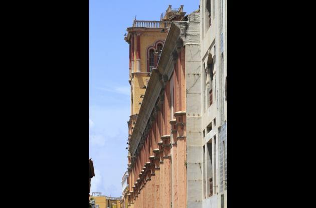 Sede San Agustín de la Universidad de Cartagena