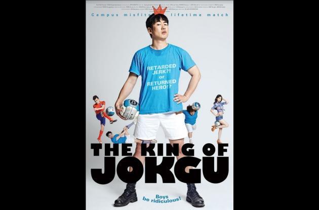 El Rey del jokgu