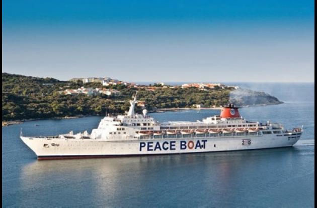 Barco de la Paz