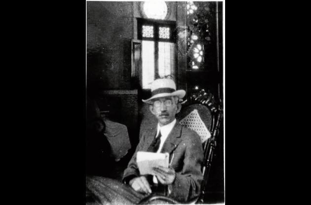 1950: El sombrero Panamá
