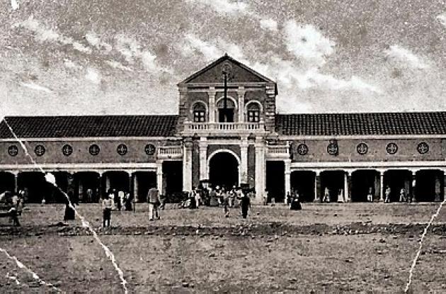 Fachada del Mercado Público de Getsemaní.