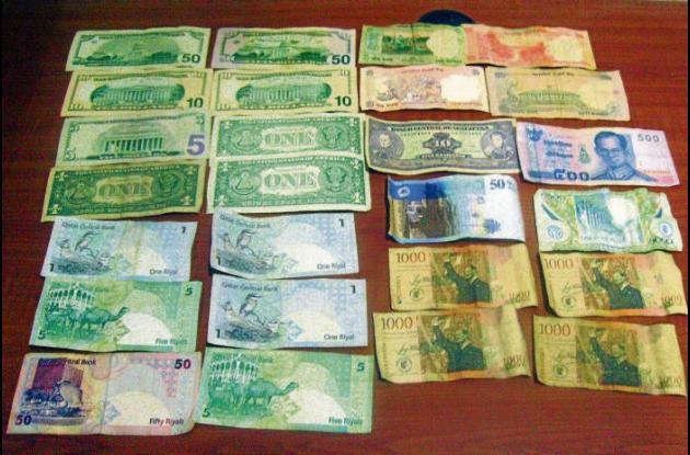 Dinero recuperado por la Policía