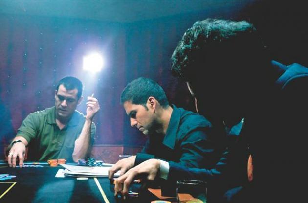La película Poker hace parte de la colección elegida por el Ministerio de Cultura.