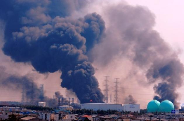 Japón, emergencia nuclear.