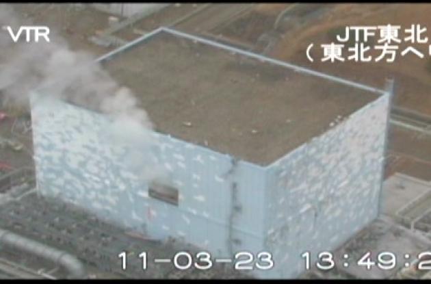 Temen fractura en reactor de planta de Fukushima.
