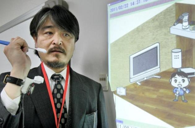 Japón diseña dispositivo para vigilar salud de los ancianos.