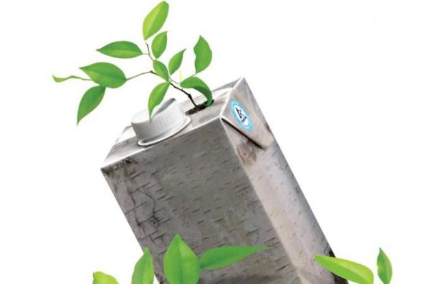Se hace necesario fomentar las ciudades amigables con el Medio Ambiente.