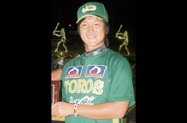 Kento Abe, lanzador Toros de Sincelejo.