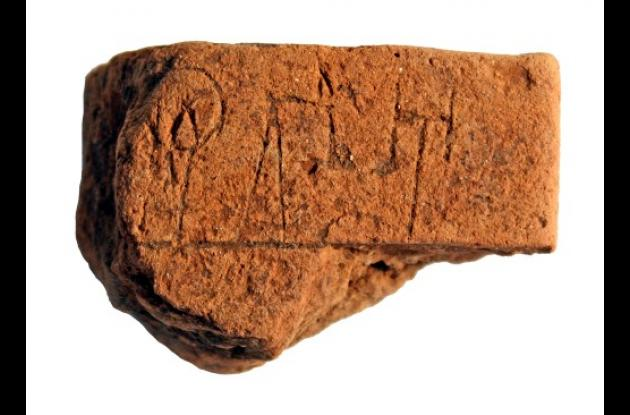Texto escrito y descifrable más antiguo de Europa.