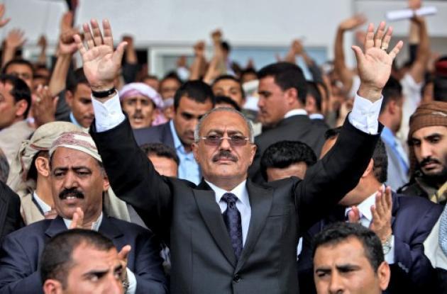 crisis en yemen protestas