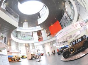 Museum Mobile de Audi.