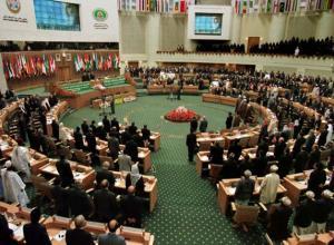 Cumbre de la ONU en Madrid.