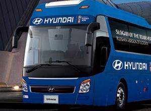Autobus Hyundai que transportará a las selecciones durante el Mundial de Rusia 2018.