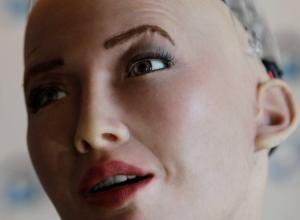 Cara de una robot humanoide